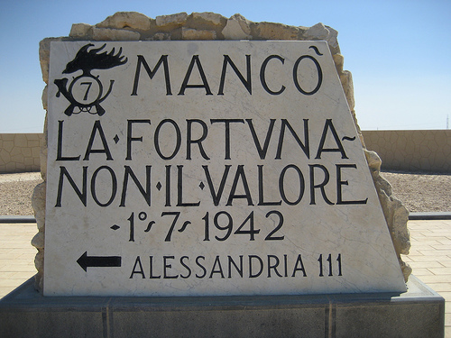 El Alamein - Sacrario Militare Italiano