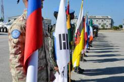 Le bandiere dei Paesi partecipanti