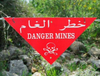 south lebanon-mine clearence site by italian army